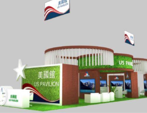 [2019-March-28~30] Macao International Environmental Co-operation Forum & Exhibition
